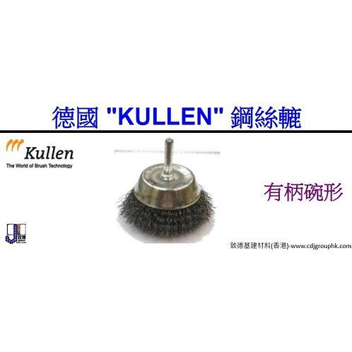 "德國""KULLEN""-鋼絲轆-KULCS"
