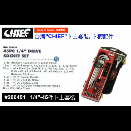 "台灣""CHIEF""卜士套裝-CHI45230691"