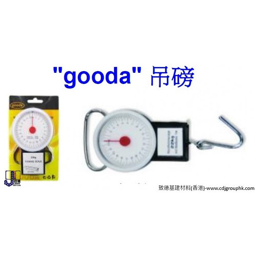 "中國""GOODA""-吊磅-GODSB"