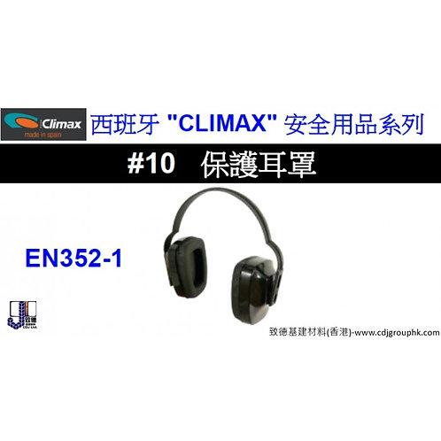 """西班牙""""CLIMAX'-保護耳罩-CLI00010"""