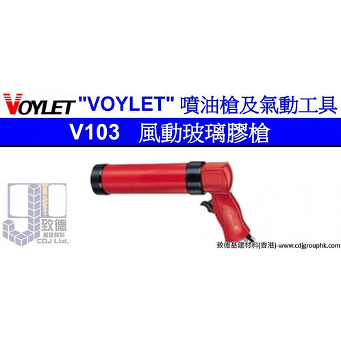 """-台灣""""VOYLET""""-風動玻璃膠槍-VOV103"""