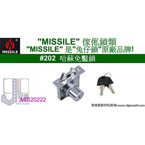 """中國""""MISSILE""""-傢俬鎖類-哈蘇免鑿鎖-2022"""