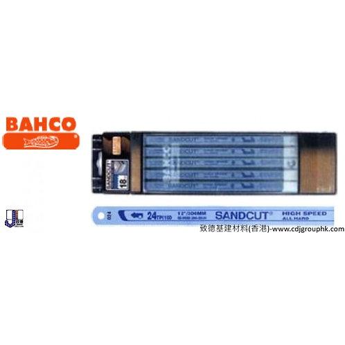 "鋒鋼鋸片-瑞典""BAHCO""魚嘜-3905"