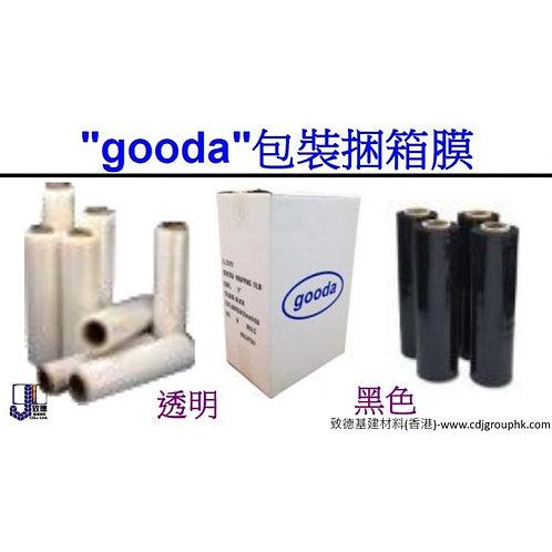 """中國""""GOODA""""-包裝捆箱膜-GODSF/STMW"""