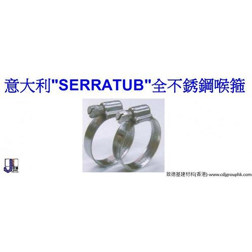 """意大利""""SERRATUB""""-全不銹鋼喉箍-SER32160"""