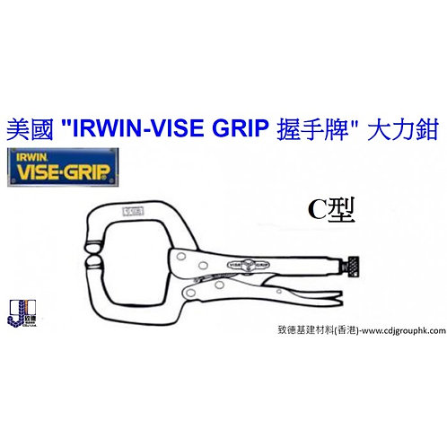 """美國""""IRWIN-VISE GRIP""""握手牌C型大力鉗-VGRX"""