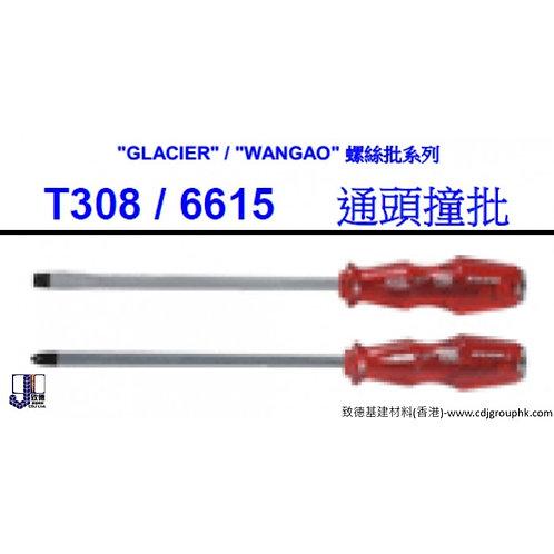 """中國""""GLACIER+WANGAO""""-通頭撞批-EULT308+GLA6615"""