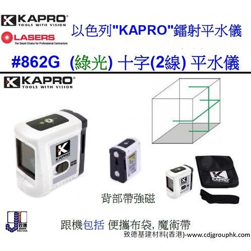 """以色列""""KAPRO""""-鐳射平水儀十字2線(綠光)-KAR862G"""