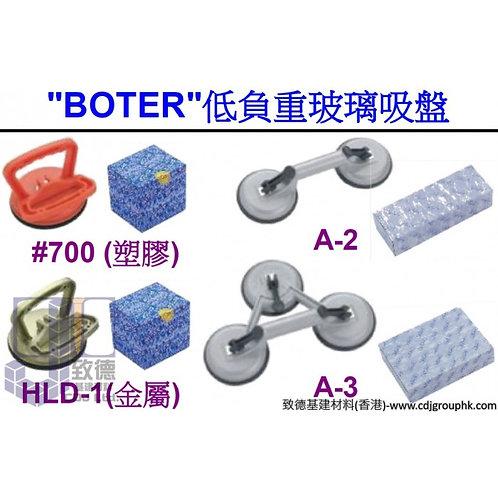 "中國""BOTER""-低負重玻璃吸盤-BOTB"