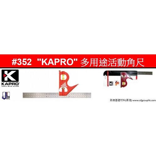 """以色列""""KAPRO""""-多用途活動角尺-KAR0352"""