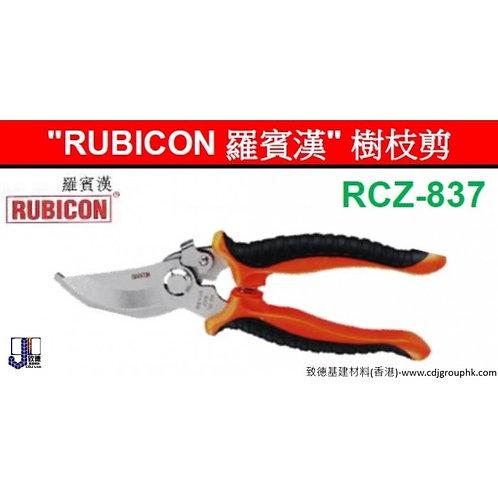 """日本""""RUBICON""""羅賓漢-樹枝剪-RCZ837"""