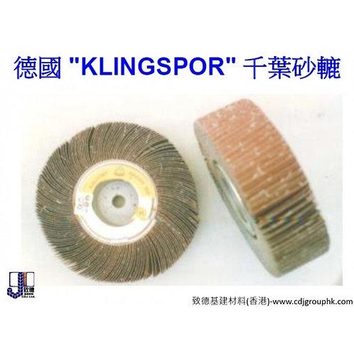 """德國""""KLINGSPOR""""-千葉砂轆-KSP165"""