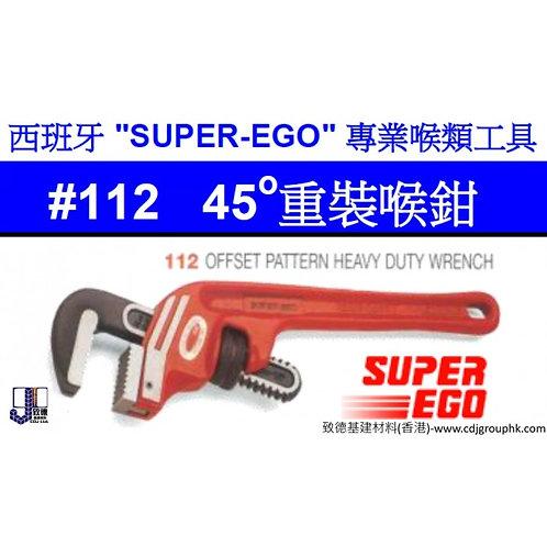 """西班牙""""SUPER-EGO""""-45度-重裝喉鉗-SUE112"""