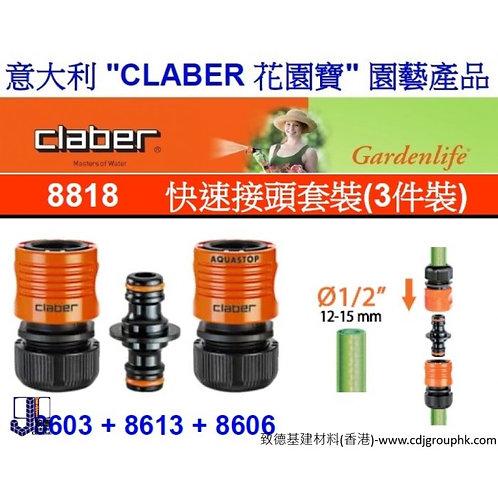 """意大利""""CLABER""""花園寶-快速接頭套裝(3件裝)-CLA8818"""