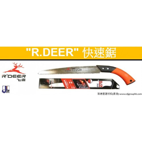 """中國""""RDEER""""飛鹿-快速鋸(270mm)-GT270"""
