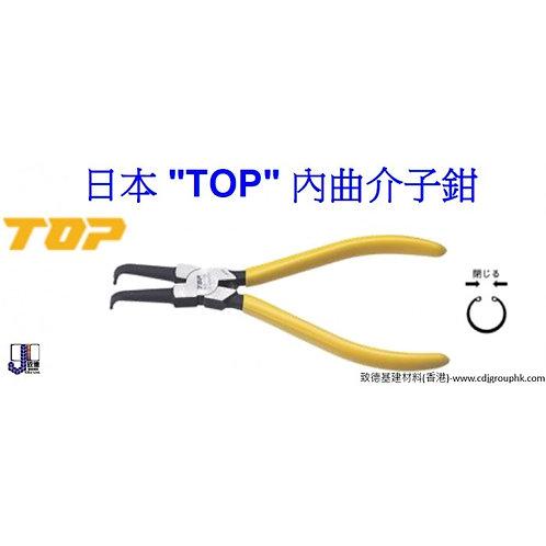 """日本""""TOP""""內曲介子鉗-TOPHB"""