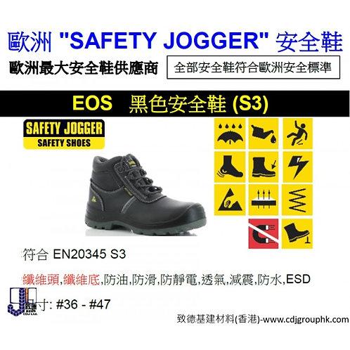 """歐洲""""SAFETY JOGGER""""-黑色安全鞋(S3)-SJEOS"""