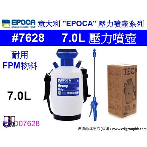 """意大利""""EPOCA""""-7.0L壓力噴壺-CLA7628"""