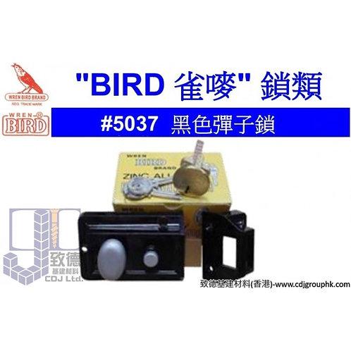 """中國""""BIRD""""雀嘜鎖類-黑色彈子鎖-WB5037"""