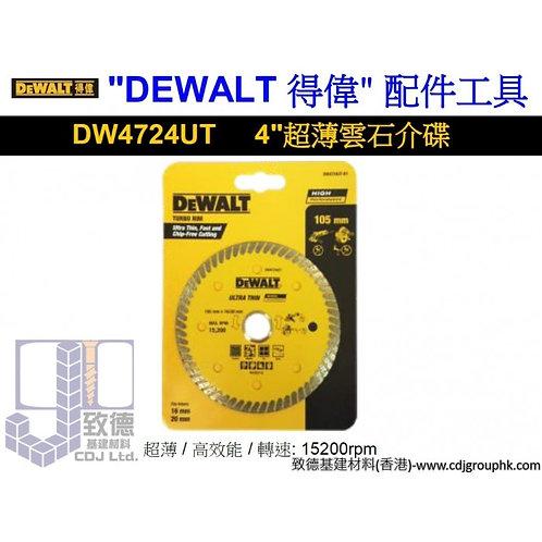 """美國""""DEWALT""""得偉-配件工具-4吋超薄雲石介碟-DW4724UT"""