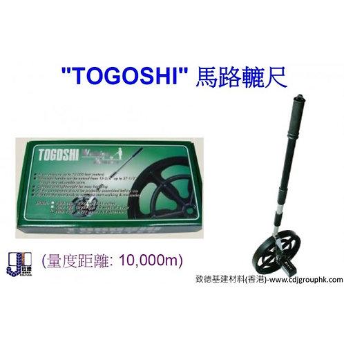 "中國""TOGOSHI""-馬路轆尺-TOSTWM"