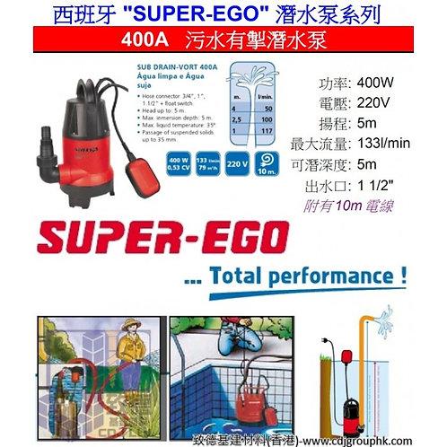 """西班牙""""SUPER-EGO""""-污水有掣潛水泵-SUEP400A"""