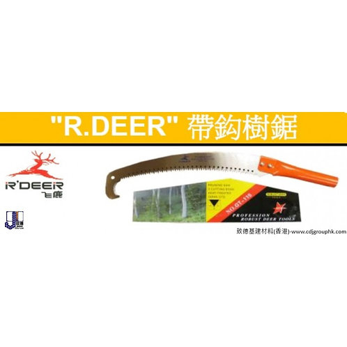 """中國""""RDEER""""飛鹿-帶鈎樹鋸(14吋)-GT115"""