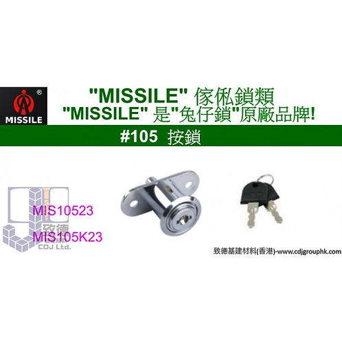 "中國""MISSILE""-傢俬鎖類-按鎖-105"