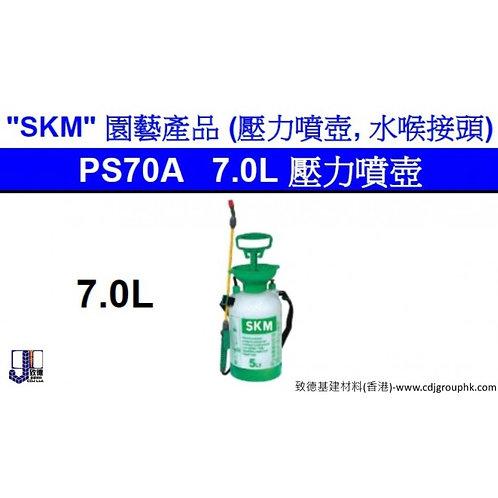 """中國""""SKM""""-7.0L壓力噴壺-PS70A"""