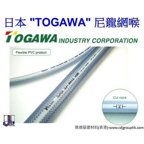 "日本""TOGAWA""-尼龍網喉-TOGSB0"