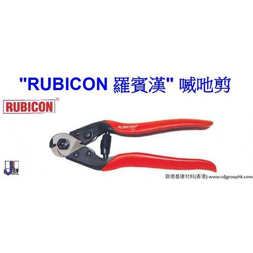 """日本""""RUBICON""""羅賓漢威也剪-RUBRWC"""