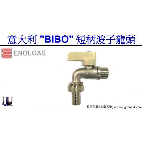 """意大利""""BIBO""""-短柄波子龍頭-ENS032"""