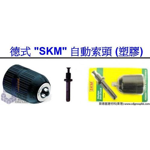 """中國""""SKM""""-德式電鑽自動塑膠索頭(油壓鑽自動塑膠索頭)-XC0KL5"""
