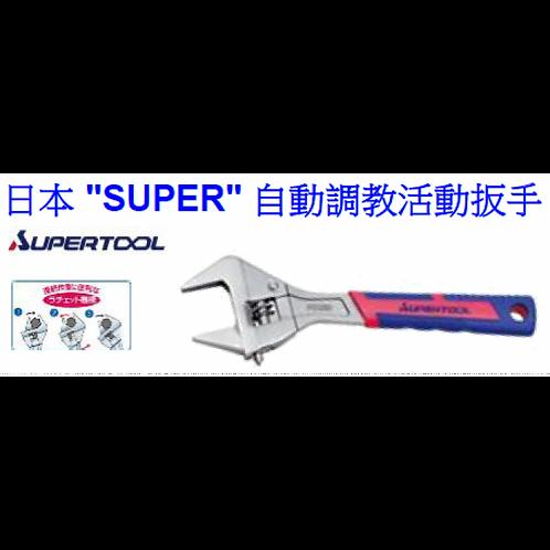 """日本""""SUPER""""自動調教活動板手-SUPMW"""