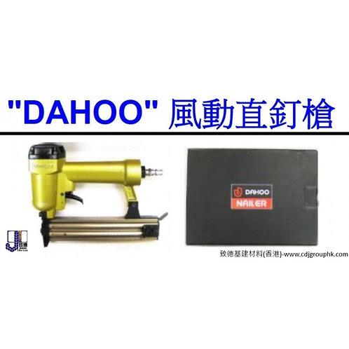 "中國""DAHOO""-風動直釘槍-RHIF30"