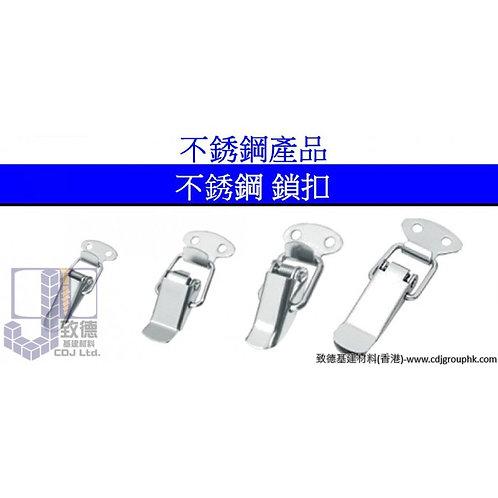 中國-不銹鋼鎖扣-MSS180