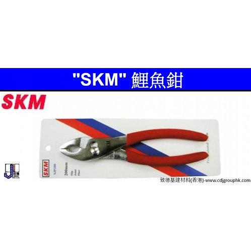 """中國""""SKM""""鯉魚鉗-XCSJ"""