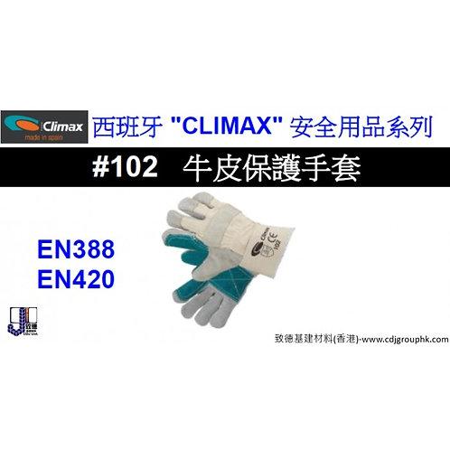 """西班牙""""CLIMAX""""-牛皮保護手套-CLI00102"""