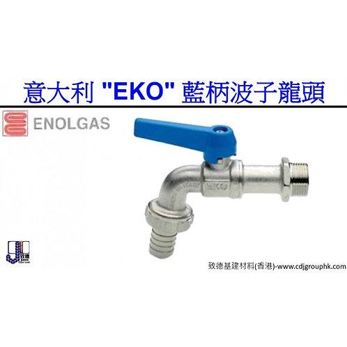"""意大利""""EKO""""-藍柄波子龍頭-ENS082"""