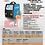 """Thumbnail: 中國""""CREPOW""""-電子焊機連防觸電裝置250A 380V #8-BX-CP2V"""