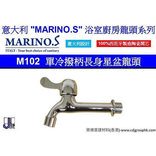 """意大利""""MARINO.S""""-單冷撥柄長身星盆龍頭-MARM102"""