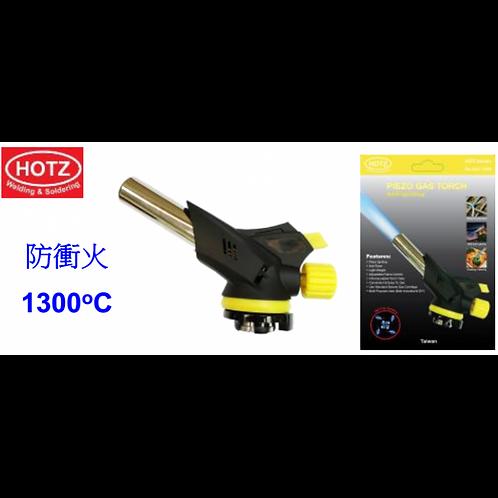 """火槍-台灣""""HOTZ""""(防衝火)-HGT1509"""