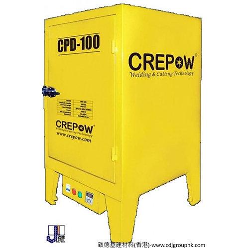 """中國""""CREPOW""""-100kg焊支焗爐(AC 380 V)-BXCPD100"""