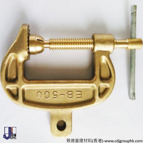 G型全銅接地夾(C型地線鉗)埋弧焊接地夾AG300A/AG500A大功率焊機配件-中國-AG300