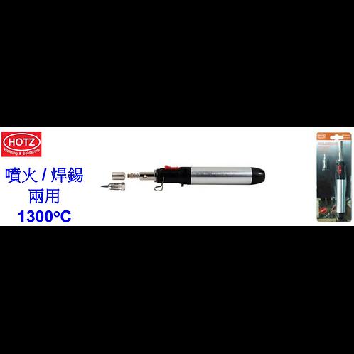 """台灣""""HOTZ""""-火槍(噴火,焊錫)-HGT2073"""