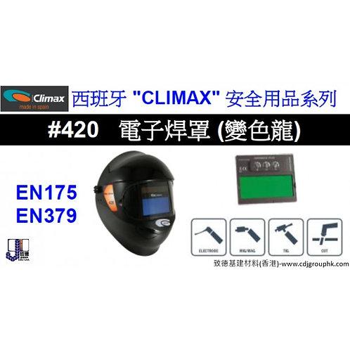 """西班牙""""CLIMAX""""-電子焊罩(變色龍)-CLI00420"""