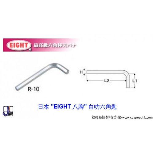 """日本""""EIGHT""""八牌-白叻六角匙-EIGR0"""