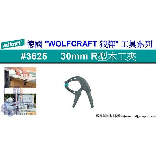 "德國""WOLFCRAFT""狼牌-30mm R型木工夾-WOL3625"