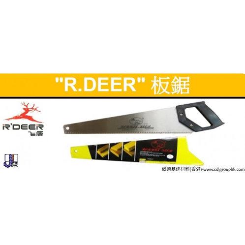 """中國""""RDEER""""飛鹿-板鋸-GT126A141618"""