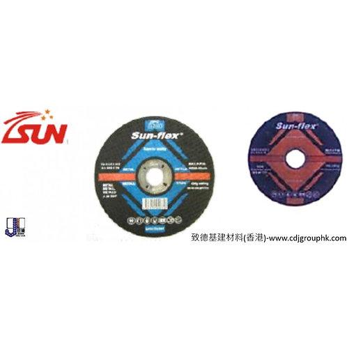 """中國""""SUNFLEX""""-不銹鋼咭碟-SUXCSS"""